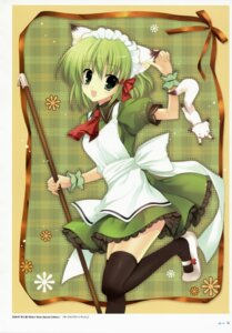 Rating: Safe Score: 23 Tags: animal_ears greenwood maid midori mitha nekomimi User: SubaruSumeragi