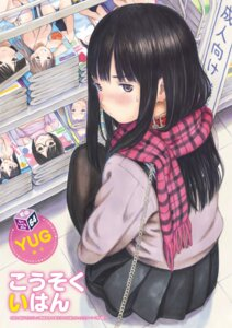 Rating: Questionable Score: 32 Tags: pantyhose seifuku sweater yug User: Poiness