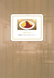 Rating: Questionable Score: 4 Tags: kobuichi yuzu-soft User: Twinsenzw