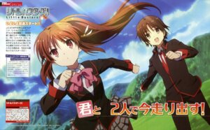 Rating: Safe Score: 14 Tags: little_busters! naoe_riki natsume_rin nishikimi_raku seifuku User: yd6137