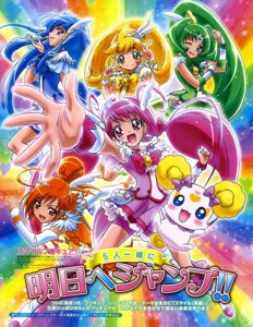 Rating: Safe Score: 14 Tags: aoki_reika candy_(smile_precure) hino_akane hoshizora_miyuki kise_yayoi midorikawa_nao pretty_cure smile_precure! User: cosmic+T5