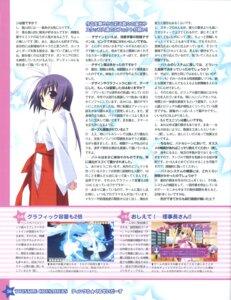 Rating: Questionable Score: 2 Tags: asukai_sio kannagi_rei miko text twinkle_crusaders User: admin2