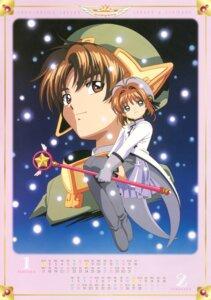 Rating: Safe Score: 5 Tags: calendar card_captor_sakura kinomoto_sakura li_syaoran tagme thighhighs weapon User: Omgix