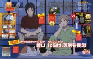 Rating: Safe Score: 3 Tags: male natsume_takashi natsume_yuujinchou neko nyanko pajama tanaka_orie tanuma_kaname User: Radioactive