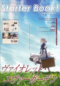Rating: Safe Score: 6 Tags: dress takase_akiko umbrella violet_evergarden violet_evergarden_(character) User: tuyenoaminhnhan