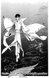 Rating: Safe Score: 5 Tags: clamp male megane monochrome watanuki_kimihiro xxxholic User: charunetra