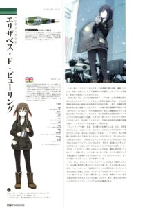 Rating: Questionable Score: 6 Tags: elizabeth_f_beurling shimada_humikane strike_witches User: Radioactive