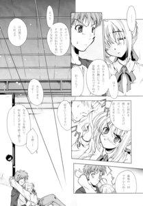 Rating: Safe Score: 2 Tags: akari_ryuryuu emiya_shirou fate/stay_night i'll_tyou monochrome saber User: MirrorMagpie