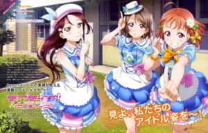 Rating: Questionable Score: 45 Tags: dress love_live!_sunshine!! murota_yuuhei sakurauchi_riko takami_chika watanabe_you User: drop
