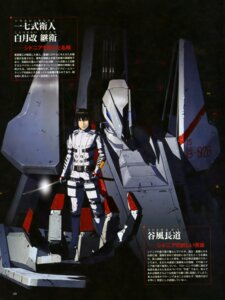 Rating: Safe Score: 5 Tags: knights_of_sidonia male mecha sword tanikaze_nagate User: drop
