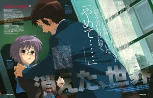 Rating: Safe Score: 14 Tags: ikeda_shouko kyon megane nagato_yuki seifuku suzumiya_haruhi_no_yuuutsu User: 月无名