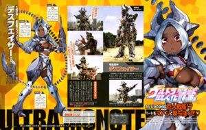 Rating: Questionable Score: 7 Tags: akagi_asahito armor bikini_armor gun heels monster_girl photo thighhighs ultra_kaijuu_gijinka_keikaku User: drop