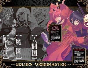 Rating: Safe Score: 7 Tags: konjiki_no_word_master megane pointy_ears sword tagme thighhighs uniform User: kiyoe
