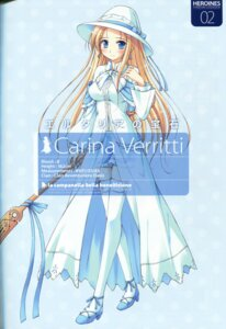 Rating: Safe Score: 10 Tags: carina_verritti ko~cha profile_page shukufuku_no_campanella User: admin2