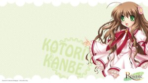 Rating: Safe Score: 10 Tags: hinoue_itaru kanbe_kotori key rewrite seifuku wallpaper User: Devard