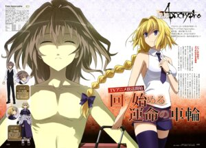 Rating: Questionable Score: 23 Tags: armor fate/apocrypha fate/stay_night jeanne_d'arc jeanne_d'arc_(fate) kikuchi_takayuki sieg_(fate/apocrypha) thighhighs User: drop