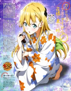 Rating: Safe Score: 41 Tags: gamers! nakano_keiya tendou_karen yukata User: drop