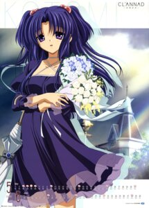 Rating: Safe Score: 61 Tags: calendar clannad dress ichinose_kotomi ikeda_kazumi User: kurokami