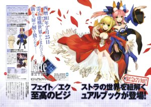 Rating: Safe Score: 14 Tags: animal_ears caster_(fate/extra) cleavage fate/extra fate/stay_night kitsune saber_extra wada_rco User: Radioactive