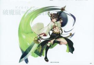 Rating: Safe Score: 7 Tags: japanese_clothes kairisei_million_arthur tagme weapon User: Radioactive