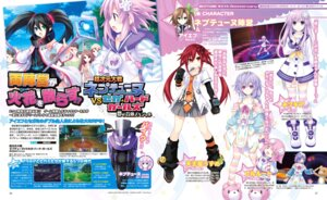 Rating: Safe Score: 21 Tags: choujigen_game_neptune dress if_(choujigen_game_neptune) nepgear neptune pururut sega_saturn_(sega_hard_girls) tennouboshi_uzume thighhighs tsunako weapon User: vivoleko01