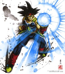 Rating: Safe Score: 12 Tags: bardock dragon_ball male User: drop