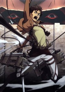 Rating: Safe Score: 18 Tags: eren_jaeger male shingeki_no_kyojin uniform User: Radioactive