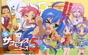 Rating: Safe Score: 6 Tags: hiiragi_kagami hiiragi_tsukasa izumi_konata kogami_akira lucky_star nishiya_futoshi shiraishi_minoru takara_miyuki User: Radioactive