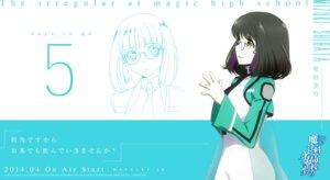 Rating: Safe Score: 15 Tags: mahouka_koukou_no_rettousei megane seifuku shibata_mizuki wallpaper User: tosaka