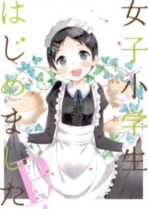 Rating: Safe Score: 25 Tags: gyuunyuu_nomio joshi_shougakusei_hajimemashita maid skirt_lift User: NotRadioactiveHonest