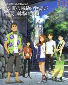 Rating: Safe Score: 24 Tags: anjou_naruko ano_hi_mita_hana_no_namae_wo_bokutachi_wa_mada_shiranai dress hisakawa_tetsudou matsuyuki_atsumu megane tsurumi_chiriko yadomi_jinta User: drop