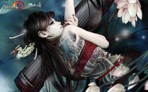 Rating: Safe Score: 17 Tags: wallpaper zhang_xiaobai User: charunetra