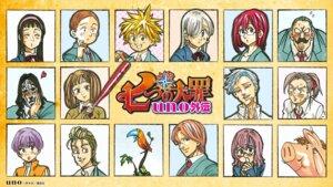 Rating: Safe Score: 6 Tags: ban_(nanatsu_no_taizai) diane_(nanatsu_no_taizai) elizabeth_liones gilthunder_(nanatsu_no_taizai) gowther_(nanatsu_no_taizai) hawk_(nanatsu_no_taizai) king_(nanatsu_no_taizai) megane meliodas_(nanatsu_no_taizai) nanatsu_no_taizai seifuku tagme wallpaper User: Radioactive