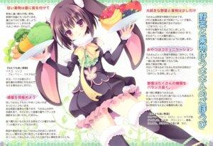 Rating: Questionable Score: 10 Tags: animal_ears bunny_ears dress roritora tagme tail tsukishima_yuuko User: Radioactive