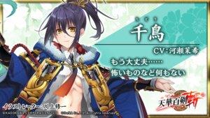 Rating: Questionable Score: 9 Tags: armor chidori_(tenka_hyakken) kawakami_shuuichi no_bra open_shirt tenka_hyakken wallpaper User: zyll