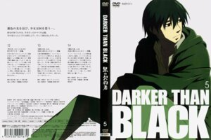 Rating: Safe Score: 3 Tags: darker_than_black disc_cover hei komori_takahiro male User: Radioactive