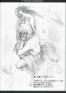 Rating: Safe Score: 4 Tags: arcueid_brunestud exclamation hashimoto_takashi monochrome sketch tsukihime User: 瑚乃悠夏