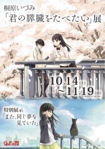 Rating: Safe Score: 12 Tags: kimi_no_suizou_wo_tabetai kirihara_izumi neko seifuku yamauchi_sakura User: saemonnokami