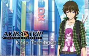 Rating: Safe Score: 7 Tags: acquire_corp akiba's_trip kaito_tachibana male watanabe_akio User: fly24