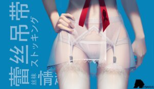 Rating: Questionable Score: 157 Tags: garter_belt lingerie pantsu scorpionfish see_through stockings thighhighs User: Radioactive