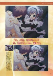 Rating: Explicit Score: 13 Tags: akane_iro_ni_somaru_saka censored feng izumi_tsubasu katagiri_yuuhi maid nopan penis pussy sex thighhighs User: admin2