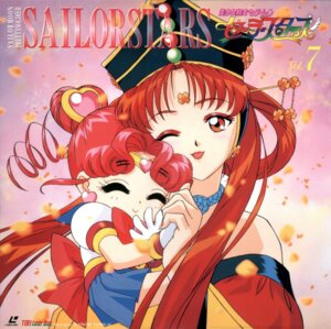 Rating: Safe Score: 8 Tags: chibichibi disc_cover kakyuu sailor_moon tamegai_katsumi User: Radioactive