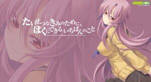 Rating: Questionable Score: 21 Tags: dandelion erect_nipples oohara_chizuru ozawa_akifumi seifuku taisetsu_na_kimi_no_tame_ni_boku_ni_dekiru_ichiban_no_koto wallpaper User: saemonnokami