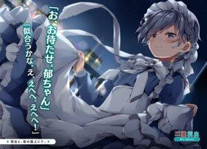 Rating: Questionable Score: 18 Tags: natsume_eri User: kiyoe
