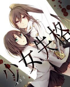 Rating: Safe Score: 20 Tags: haru_(haru2079) seifuku sword User: KazukiNanako