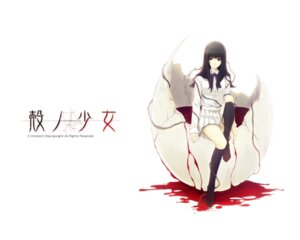 Rating: Safe Score: 22 Tags: innocent_grey kara_no_shoujo kuchiki_touko seifuku sugina_miki wallpaper User: Devard