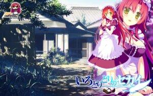 Rating: Safe Score: 30 Tags: chan×co chibi cleavage favorite irotoridori_no_sekai maid minami_kana_(irotoridori_no_sekai) shida_kazuhiro wallpaper User: fairyren