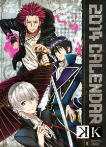 Rating: Safe Score: 8 Tags: isana_yashiro ishimori_ai k male munakata_reisi suoh_mikoto sword umbrella User: Radioactive