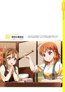 Rating: Safe Score: 15 Tags: inou_shin kunikida_hanamaru love_live!_sunshine!! sweater takami_chika User: drop