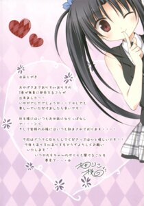 Rating: Safe Score: 17 Tags: alice_or_alice_siscon_nii-san_to_futago_no_imouto autographed kisaki_(alice_or_alice) korie_riko User: Twinsenzw